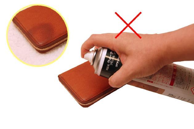 財布 手入れ 革