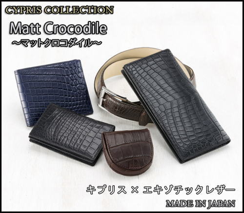 18b0ad2fd075 Crocodile 財布 値段 | Stanford Center for Opportunity Policy in ...